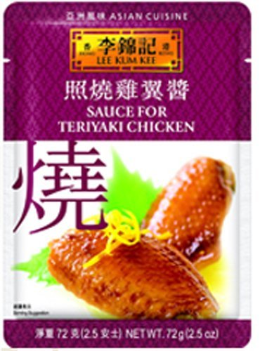 Lee Kum Kee Chicken Sauce - Lee Kum Kee Sauce For Teriyaki Chicken, 2.5-Ounce Pouches (Pack of 3)