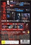 SIREN (Japanese Edition)