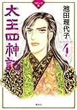 コミック版 太王四神記 4巻 (1週間COMICS)