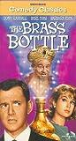 Brass Bottle [VHS]
