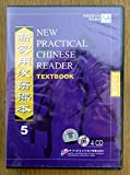Audio of New Practical Chinese Reader Textbook 5 (4cd Version) (Chinese Edition)