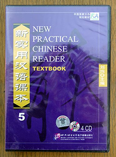Audio of New Practical Chinese Reader Textbook 5 (4cd Version) (Chinese Edition) by Brand: Beijing Language and Culture University Press, Chi