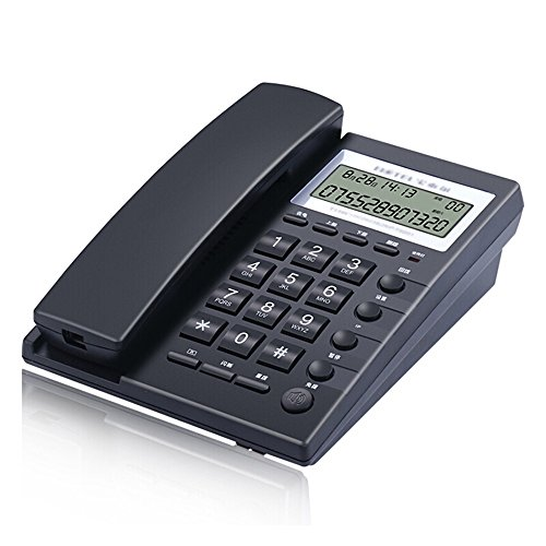 Landline Telephone Fixed telephone Battery-free business home office wall-mounted telephone 21016075cm (Color : Black) by Landline