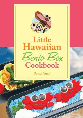 Little Hawaiian Bento Box Cookbook by Susan Yuen