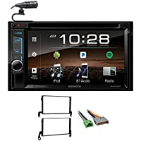 Kenwood DVD/iPhone/Bluetooth/USB/Android Receiver For 1997-1998 Ford Expedition