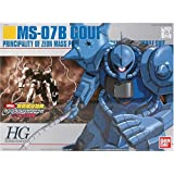 MS-07B Gouf Gundam 1/144 Model Kit 09 HGUC (Special Edition DVD Included)