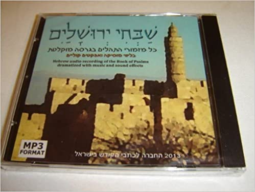 Jerusalem Praise the Lord! The Book of Psalms in MP3 Audio