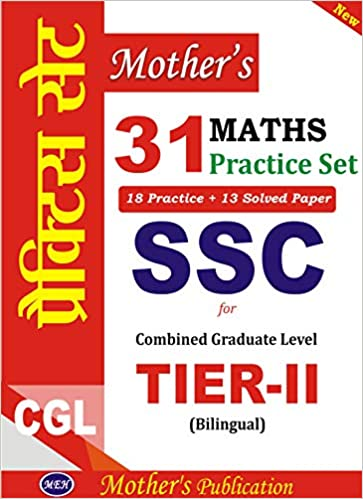 Buy MOTHER'S Mains Math Practice Set(18 Practice+13 Solved