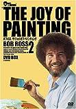 ボブ・ロス THE JOY OF PAINTING2 DVD-BOX
