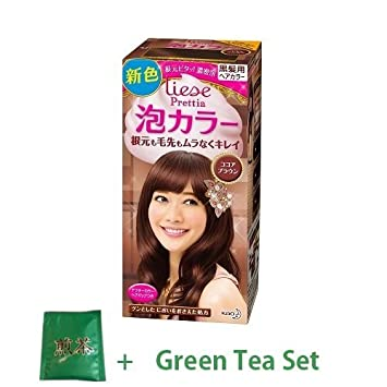 Amazon Com Liese Kao Bubble Hair Color Prettia Cocoa Brown