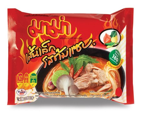 instant-mama-rice-noodles-pho-tom-saab-flavor-pack-of-10
