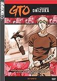 GTO: Great Teacher Onizuka - Vol. 3: Outcasts