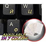 RUSSIAN CYRILLIC KEYBOARD STICKER WITH YELLOW LETTERING ON TRANSPARENT BACKGROUND FOR DESKTOP, LAPTOP AND NOTEBOOK