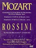 Mozart: Concerto No. 3, Symphonies 29 and 40/Rossini: Overture from Ilsignor Bruschino