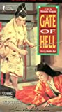 Gate of Hell [VHS]