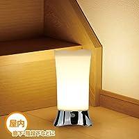 ZEEFO 人感&明暗センサー LED ナイト ライト 良い雰囲気 乾電池式 (足元灯)