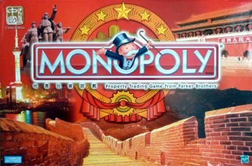 Monopoly Board Game China Edtion 2001 The Great Wall