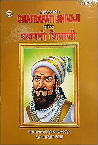 Shivaji Maharaj Book Pdf