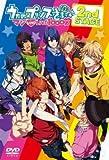 うたの☆プリンスさまっ♪ マジLOVELIVE1000% 2nd STAGE[DVD]