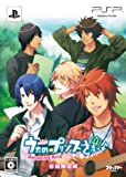 Uta no * Prince-Sama: Amazing Aria [Limited Edition] [Japan Import]