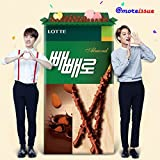 Valentine's Day Lotte Choco Pepero Variety Value