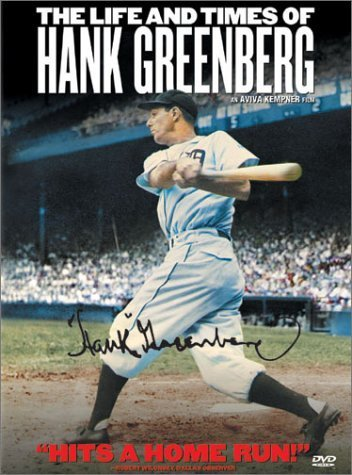 The Life and Times of Hank Greenberg by 20th Century Fox (The Life And Times Of Hank Greenberg)