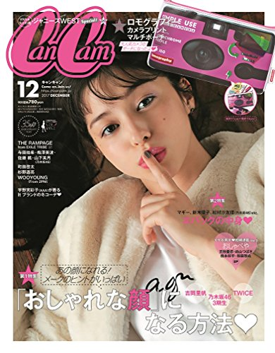 CanCam 2017年12月号 画像 A