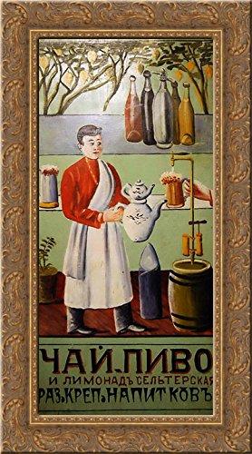Tea, lemonade, beer and liquor drinks 16x24 Gold Ornate Wood Framed Canvas Art by Pirosmani, Niko