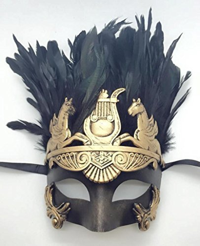 Mens Roman Copper Masquerade Mask with Feathers by MasqueradeParty