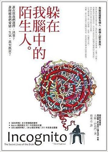 Taiwanese Chinese