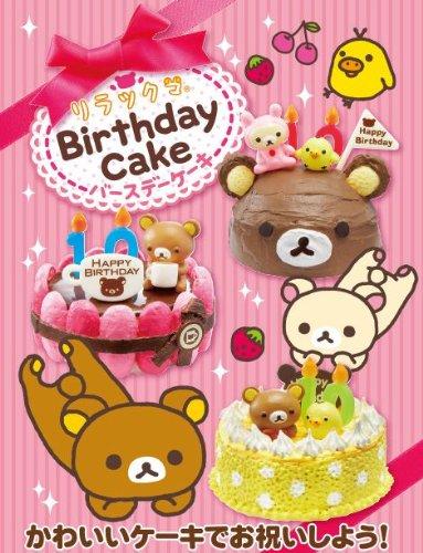 Sobre sorpresa miniatura Re-Ment tarta cumpleaños Rilakkuma