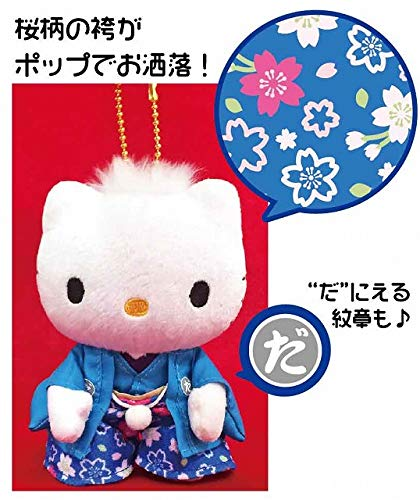 Amazon.com: Llavero con figura de felpa de Hello Kitty Dear ...