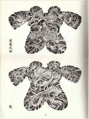 Japanese Tattoo Art Designs