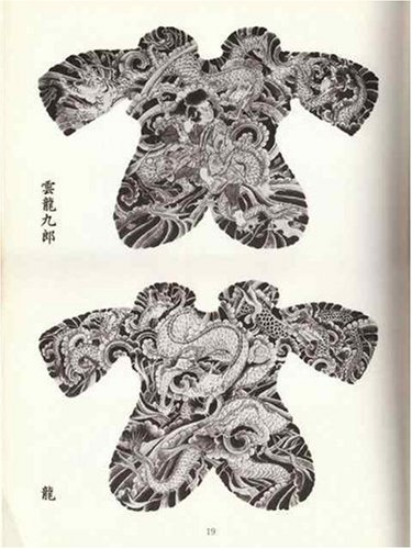 Japanese Tattoo Designs (Traditional Japanese Tattoo Designs by Horicho (English and Japanese Edition))