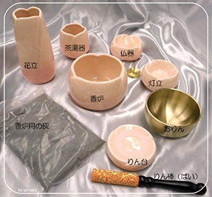 やさしい桜色のお仏具9点セット「やわらぎさくら」 すぐに使える香炉灰付きおりん付き 心のやすらぎと手元供養に 京都清水煌のビギナーセット B00GX4JL16