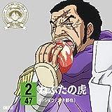 ONE PIECE NIPPON OUDAN! 47 CRUISE CD AT AOMORI