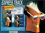 Russian Express Track, Irma Adler and Ljudmila Bolgova, 0812082427