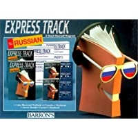 Express Track To Russian