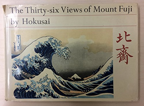The Thirty-six Views of Mount Fuji ()