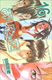 Ahiru No Sora [In Japanese] Vol.16