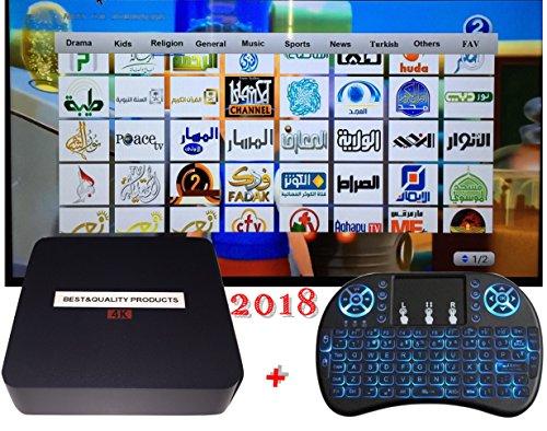 PREMIUM ARABIC HD IPTV products + 2 years service