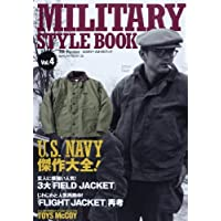 MILITARY STYLE BOOK 表紙画像