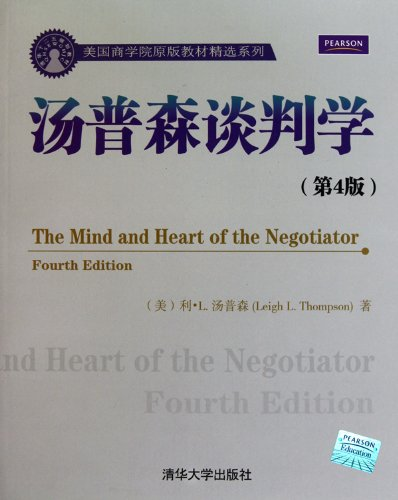 The Mind and Heart of the Negotiator Fourth Edition (Chinese Edition)
