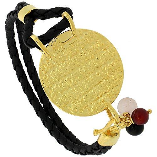 Arabic Prayer Beads (Sterling Silver Islamic AYATUL KURSI PRAYER Gold Plated Black Braided Leather Bracelet Tri-colored Beads, 1 1/8 inch diameter, 7.5 inches long)