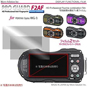 Micro Solution Digital Camera Super Anti-Fingerprint HD Display Protection Film (Pro Guard SH) for Pentax Optio WG-4 / Optio WG-3 // PGSHWG-B