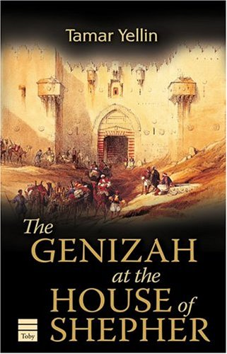 The Genizah At The House Of Shepher pdf