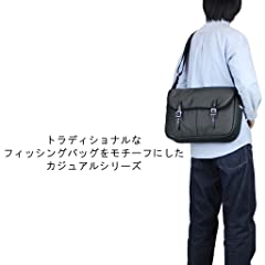 Tonic Shoulder Bag 891-05339: Black