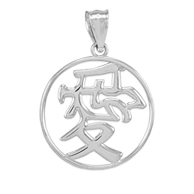 Amazon 925 Sterling Silver Chinese Character Charm Love Symbol