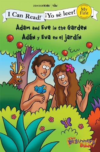 Adam and Eve in the Garden / Adán y Eva en el jardín (I Can Read! / The Beginner's Bible / ¡Yo sé leer!) (Spanish Edition)