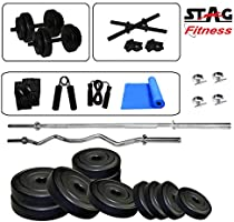 Save up to 52% on Stag home gym sets